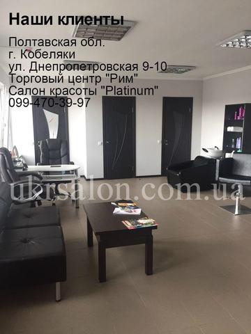 Фото 4 интерьера салона красоты
