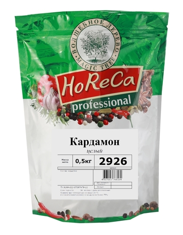 Кардамон целый ВД HORECA в ДОЙ-паке 0,5кг