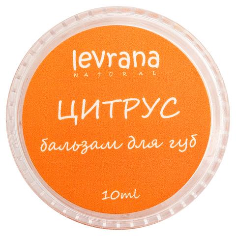 Бальзам для губ Цитрус (Levrana)