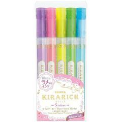Текстовыделители с блестками Zebra Kirarich (набор 5 цветов)