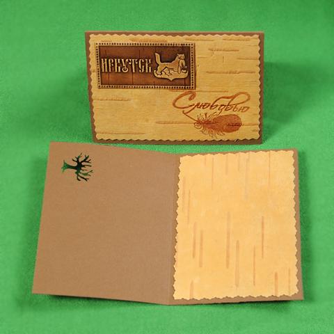 Открытка Иркутск герб, береста, картон