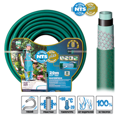 Профессиональный шланг FITT NTS® Plus MASTERPIECE - 3/4