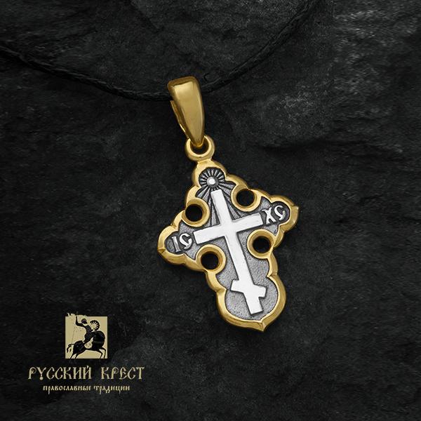 Крестик нательный серебряный позолоченный без распятия. Спаси и сохрани