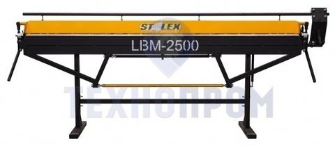 Станок листогибочный ручной Stalex LBM 1250