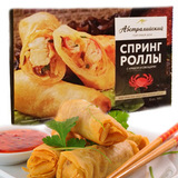 https://static-eu.insales.ru/images/products/1/2515/54069715/compact_spring_roll_crab2.jpg