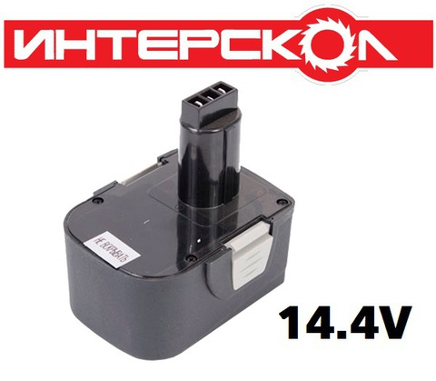 Аккумулятор для дрели ИНТЕРСКОЛ ДА-14.4 ЭР (44.02.03.00.00), 14.4В 1.5Ач NiCd