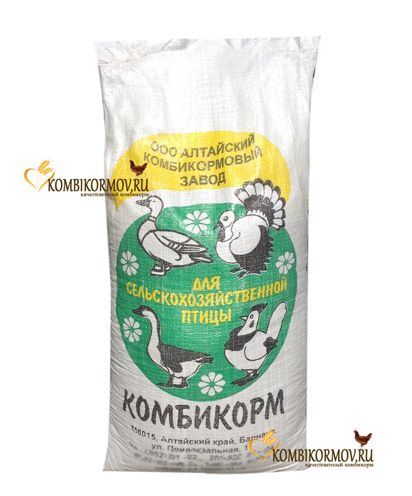 Алтайский комбикорм