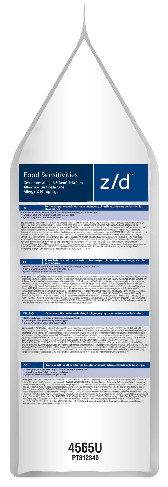 купить хиллс Hill's™ Prescription Diet™ Feline z/d™ Food Sensitivities сухой корм для взрослых кошек, диетический рацион при пищевых аллергиях 2 кг