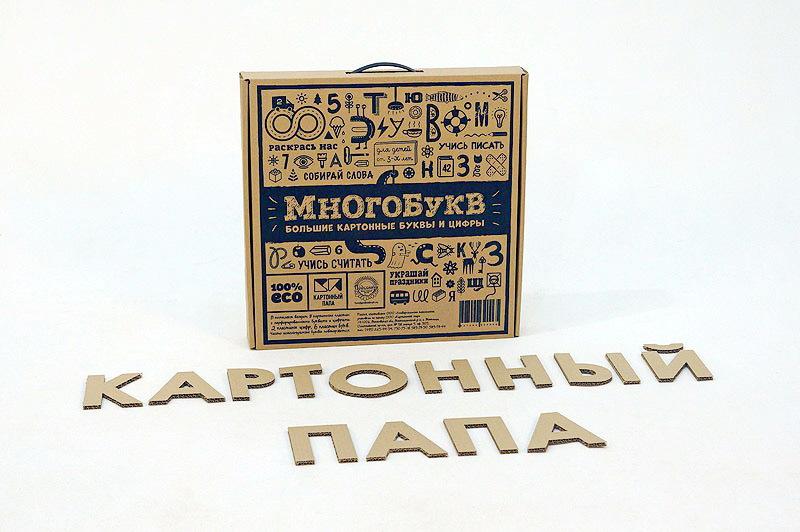 Набор игровой из картона «МногоБукв»