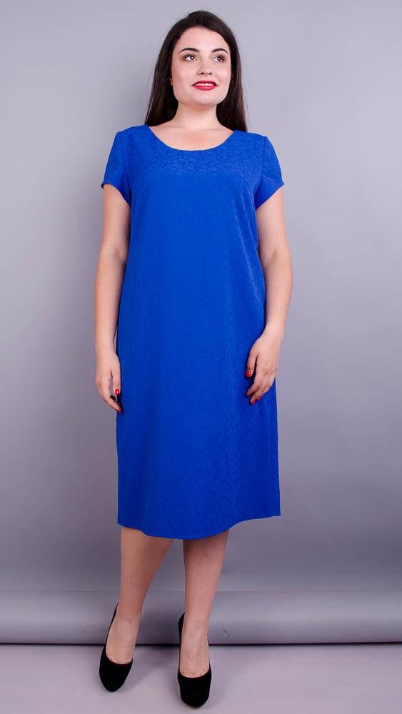 Марта. Гарна сукня великих розмірів. Електрик.