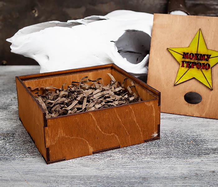 BOX208-2 Подарочная коробка «МОЕМУ ГЕРОЮ» ко Дню Защитника Отечества (17*17*7 см) фото 05