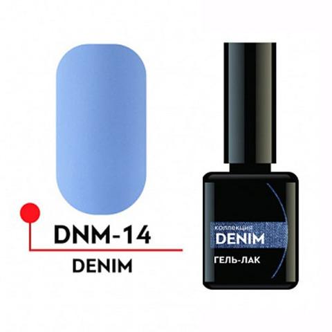 Формула Профи, Гель-лак УФ/LED - Denim №14, 5 мл. (фото 1)
