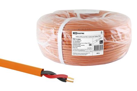 Кабель КПСнг(А)-FRLSLTx 1х2х0,2 мм² (200м) TDM