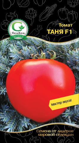Семена Томат Таня F1 (Semenis) 50 сем