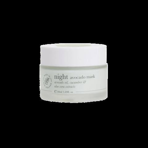 Ночная маска для лица с авокадо Skinfood, 50 мл