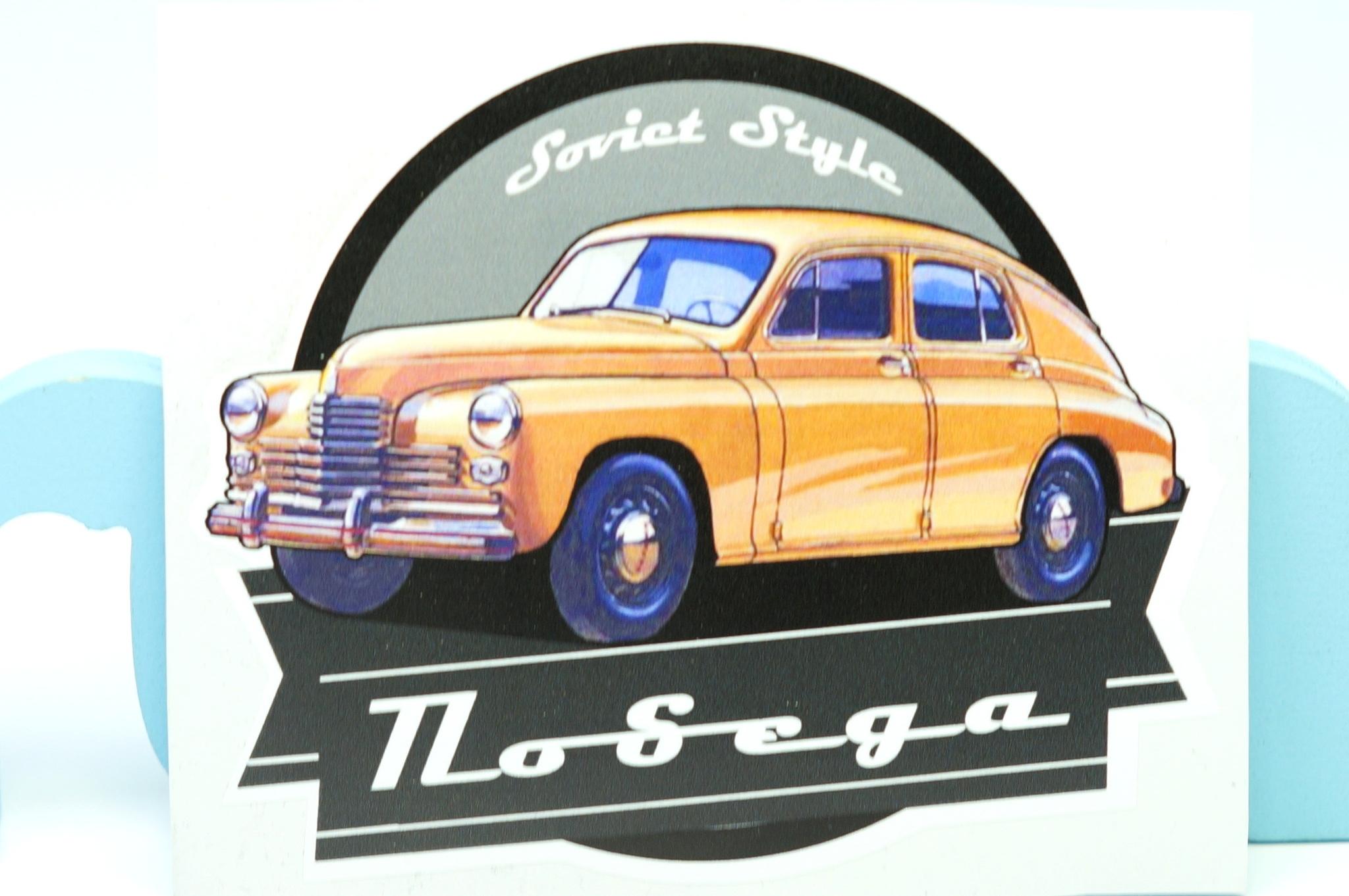 Наклейка ГАЗ М20 Победа