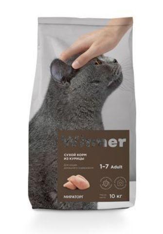 WINNER Корм сухой полнорационный для кошек Домашнего содержания из курицы  10 кг.