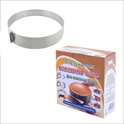 Кулинарная форма для слоеных блюд регулируемая D 24-30 см