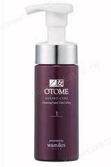 Омолаживающая пенка для очищения лица (Otome | Ageing Care | Cleansing Foam Ultra Lifting), 150 мл