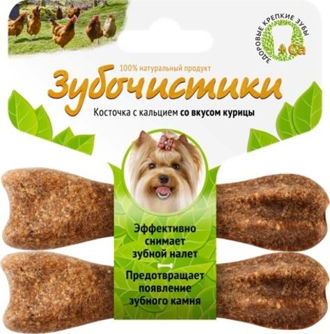 ЗУБОЧИСТИКИ Лакомство жевательное для собак мелких пород со вкусом Курицы