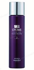 Омолаживающая эмульсия (лосьон) для лица (Otome | Ageing Care | Emulsion Ultra Lifting), 200 мл