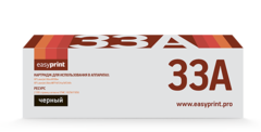 Картридж CF233A для HP Color LaserJet Ultra M106w / Ultra M134a / Ultra M134fn