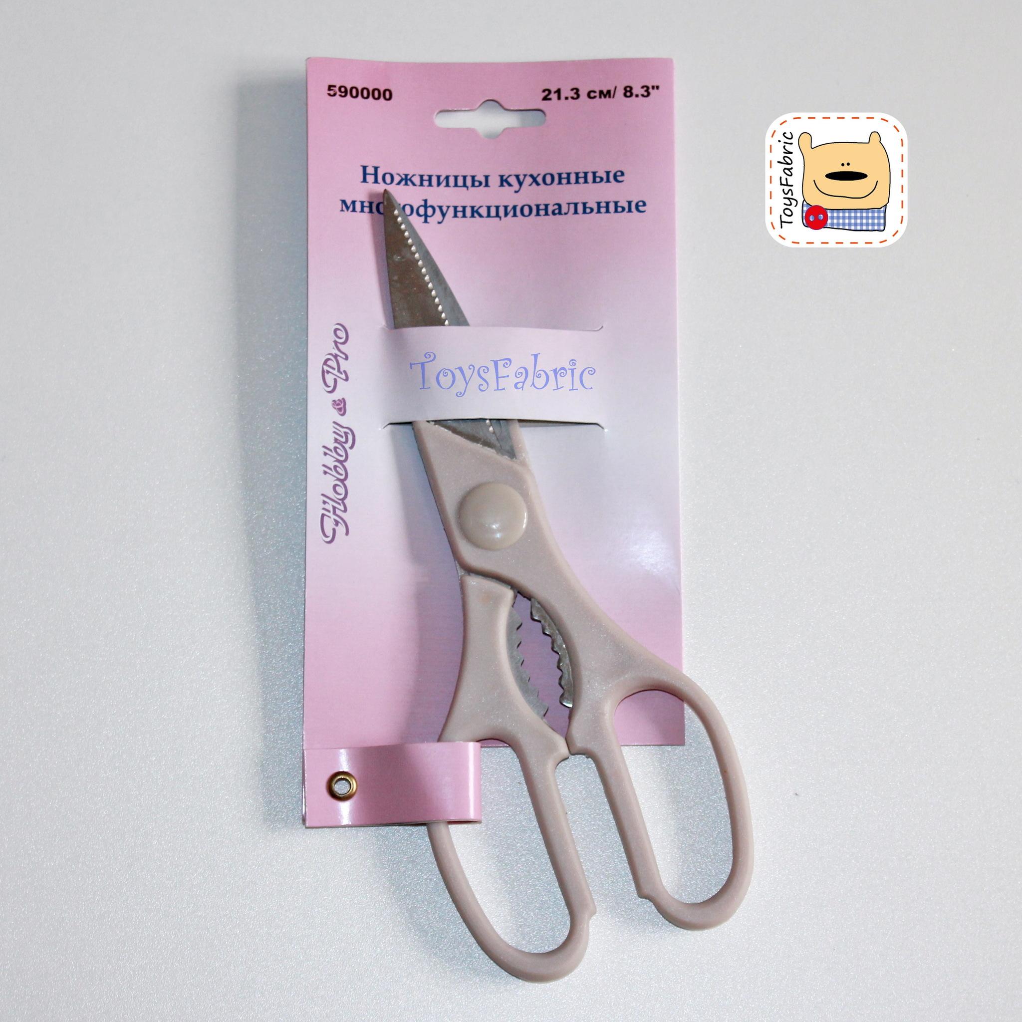 Ножницы кухонные многофункциональные 21,3см (Т26)