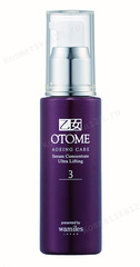 Омолаживающая сыворотка для лица (Otome | Ageing Care | Serum Concentrate Ultra Lifting), 47 мл