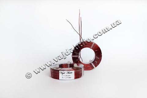 Катушка индуктивности Vajd Audio 2,36 mH* 1,17 Ohm* 0,8 mm