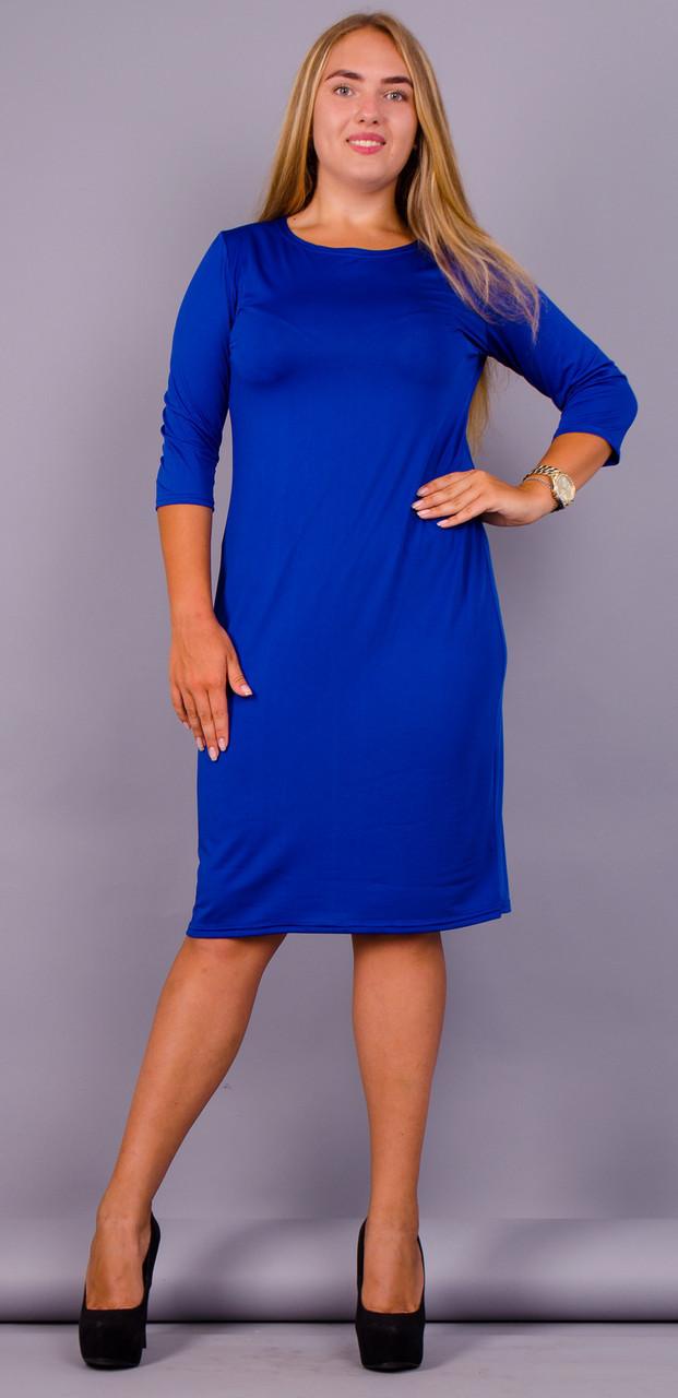 Аріна. Стильна сукня великих розмірів. Електрик. c4ded8aa3b5e5