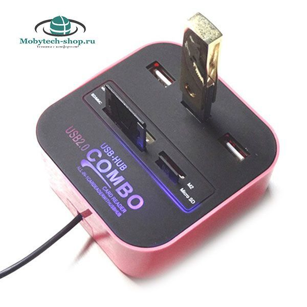 Cardreader+Usb HUB на 4 порта