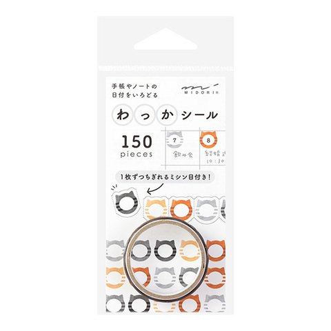 Стикеры Midori Notebook Sticker Wakka Neko