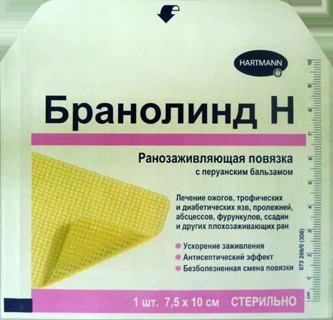 Марлевая повязка с перуанским бальзамом Бранолинд Н 7,5 см * 10 см