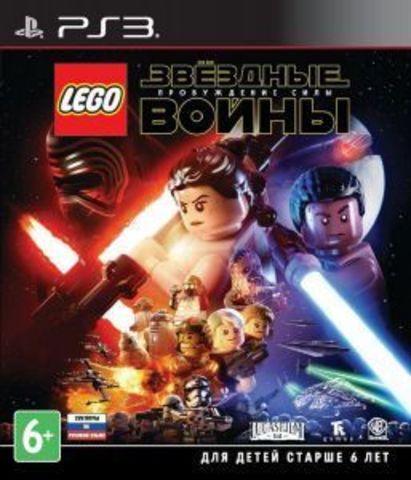 Sony PS3 LEGO Звездные войны: Пробуждение Силы (русские субтитры)