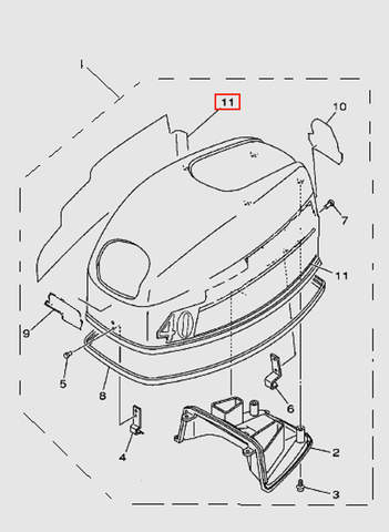 Наклейка левая для лодочного мотора T40 Sea-PRO (1-11)