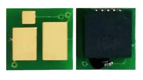 Чип CF501A голубой для Color LaserJet Pro M254nw, 254dw, M280nw, M281fdw. Ресурс 1300 стр.