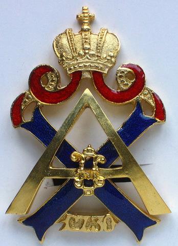 Знак Измайловского полка