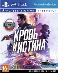 Sony PS4 Blood & Truth (только для VR) (русская версия)