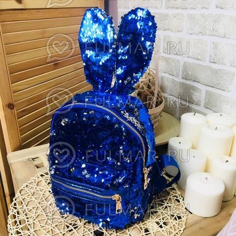 Рюкзак с пайетками и ушами Заяц меняет цвет Синий-Серебристый
