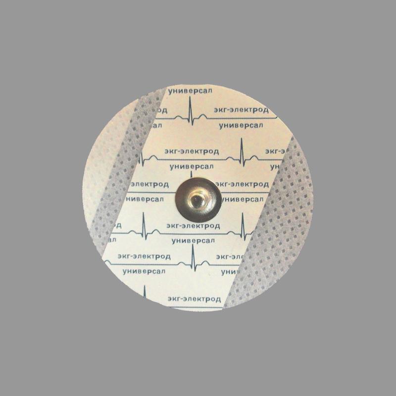 Электрод ЭКГ 55мм, одноразовый, нетканый, универсал, Россия (7.8 руб/шт)