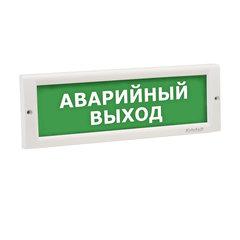Световое табло оповещатель Кристалл с пиктограммой на зеленом фоне
