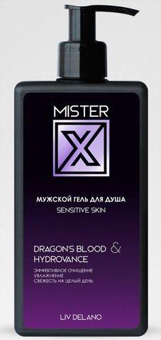 Liv-delano MISTER X Гель для душа Sensitive skin 250г