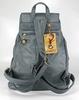 Рюкзак женский PYATO 1982 Серый
