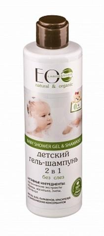 EO Laboratorie Детский гель-шампунь 2в1 0+