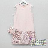 Платье 116-134 (пайетки)