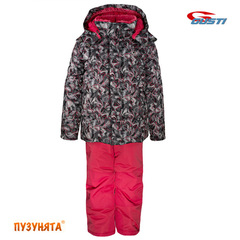 Комплект для девочки зима Gusti Boutique 3005 castlerock