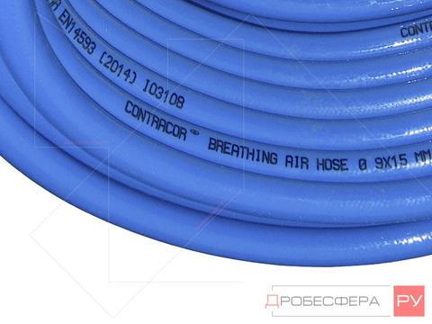Рукав для дыхания пескоструйщика 9х15 мм BAH бухта 40 м