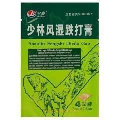 Пластырь для суставов и при ревматизме Shaolin Fengshi Dieda Gao (Китай)