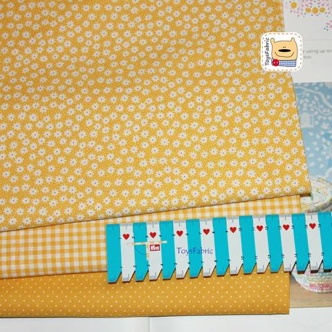 Набор тканей для пэчворка 51818 Базовый жёлтый (45х35см/3шт.)
