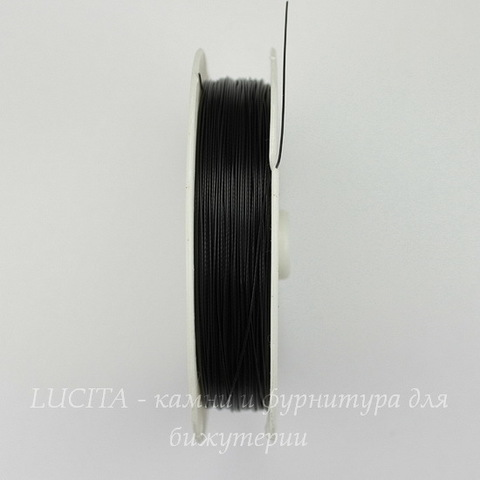 Тросик ювелирный 0,45 мм (цвет - черный) примерно 70 метров